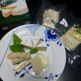 ♪チーズ・アラカルト (モニター報告)♪の画像(2枚目)