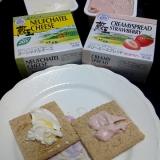 ♪チーズ・アラカルト (モニター報告)♪の画像(5枚目)