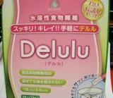 Delulu(デルル/でるる)1週間の画像(1枚目)
