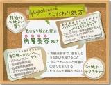 「来年は日本でもこれが来る!|素肌美を追求する40代女の毎日」の画像(2枚目)