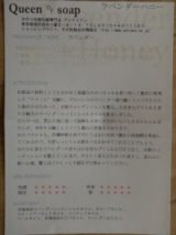unTiens手作り洗顔石鹸【ラベンダーハニー】の画像(6枚目)