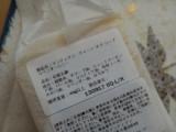 unTiens手作り洗顔石鹸【ラベンダーハニー】の画像(4枚目)