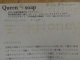 unTiens手作り洗顔石鹸【ラベンダーハニー】の画像(7枚目)