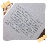 「植物の生命力が詰まったエイジングケアシリーズ「フィトブリーゼ」」の画像(9枚目)