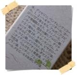 「植物の生命力が詰まったエイジングケアシリーズ「フィトブリーゼ」」の画像(6枚目)