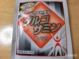 N-アセチルグルコサミン Jサプリ 試してみたよ。