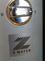 ☆逆浸透膜浄水器「Z-1」☆の画像(12枚目)