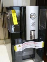☆逆浸透膜浄水器「Z-1」☆の画像(8枚目)