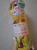 DETクリア ブライト&ピール フルーツ酵素パウダーウォッシュ