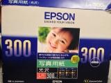 こまもの本舗★エプソンIC50互換インクカートリッジ顔料タイプモニター