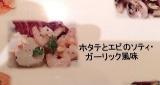 【赤坂】 2名様以上で『グラスワイン1杯づつ+タパス1皿+サラダ+バゲット1本』の画像(1枚目)