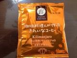 きれいなコーヒーの画像(4枚目)