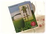 飲みやすい♪世田谷自然食品「乳酸菌が入った青汁」の画像(1枚目)