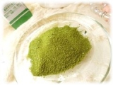 飲みやすい♪世田谷自然食品「乳酸菌が入った青汁」の画像(3枚目)