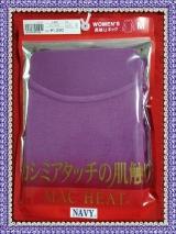 カシミアタッチのTシャツ☆の画像(2枚目)