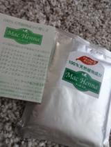 口コミ記事「マックヘナの白髪染め」の画像