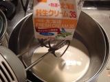 タカナシ乳業さんのクリームチーズでの画像(5枚目)