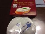 タカナシ乳業さんのクリームチーズでの画像(15枚目)