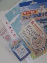 「さんまの缶詰でたきごみご飯」の画像(1枚目)