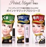 ポイントマジックPROで美肌に♡の画像(7枚目)
