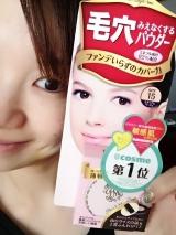 ポイントマジックPROで美肌に♡の画像(1枚目)