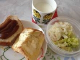 酵母と麹で作った発酵フルーツソース③の画像(2枚目)