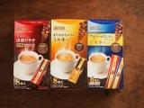 アストリア スティックコーヒー 飲みくらべの画像(1枚目)