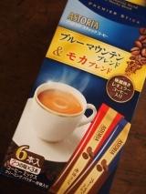 アストリア スティックコーヒー 飲みくらべの画像(5枚目)