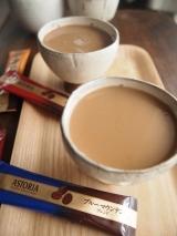 アストリア スティックコーヒー 飲みくらべの画像(12枚目)