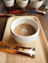 アストリア スティックコーヒー 飲みくらべの画像(14枚目)