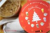 贅沢ミラノサンド 炭焼きローストビーフ~特製バルサミコソース~、食べてみました@ドトールコーヒーの画像(1枚目)