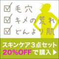 「植物の力でやさしくエイジングケア☆フィトブリーゼのコスメ☆」の画像(11枚目)