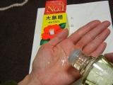 モニプラ 大島椿の画像(3枚目)