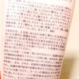 【アイリーコミュニケーションズ株式会社】 ヴィーナスラボ ソルトスクラブフォーボディ