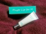 [Sponsored モニプラ x Beauty 美容 x Review レビュー] Mistral Phyto Lip for M (Lip Essence) Review (ミストラルのフィト・リップ・フォー・エム [リップ美容液] レビュー)の画像(1枚目)