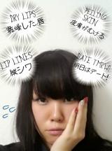 [Sponsored モニプラ x Beauty 美容 x Review レビュー] Mistral Phyto Lip for M (Lip Essence) Review (ミストラルのフィト・リップ・フォー・エム [リップ美容液] レビュー)の画像(7枚目)