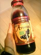 アロニア果汁100%ジュース
