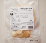 ☆飼い主も思わず食べそうになる 犬用手作りクッキー☆の画像(5枚目)