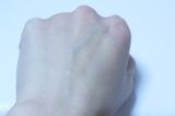 「美水晶オールインワンジェルクリーム」の画像(5枚目)