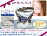 敏感肌・乾燥肌のスキンケア★強酸性電解水のルナキュアシート