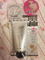 明色化粧品「Cover Lab CCクリーム」の画像(1枚目)