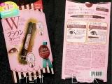 [Sponsored モニプラ x Makeup メイク x Review レビュー] Sweetsalon's W Brown Eyeliner Review (スウィートサロン Wブラウンアイライナーのレビュー)の画像(2枚目)