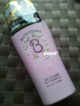 バストロジー ボディケア入浴液☆ホワイトフローラルの香りの画像(2枚目)