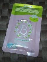 バストロジー ボディケア入浴液☆ホワイトフローラルの香りの画像(1枚目)