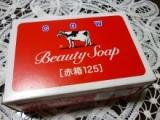 牛乳石鹸 赤箱125の画像(1枚目)