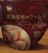 北海道モッツァレラレシピ、グラタン。の画像(2枚目)
