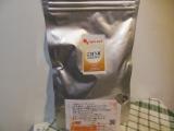 ごぼう茶とDNA つながりはナイ