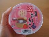 【井村屋】新商品「カップいちごおしるこ」 味わいましたの画像(2枚目)