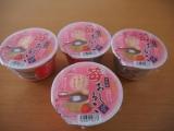 【井村屋】新商品「カップいちごおしるこ」 味わいましたの画像(1枚目)