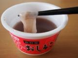 【井村屋】新商品「カップいちごおしるこ」 味わいましたの画像(6枚目)
